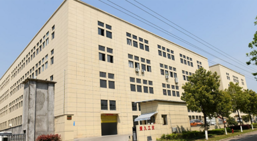 YONGKANG AIJIU INDUSTRY CO.,LTD