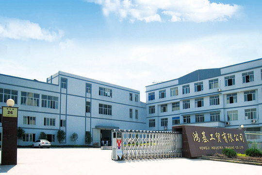 YongKang Hongji Industry Tranding Co.,Ltd