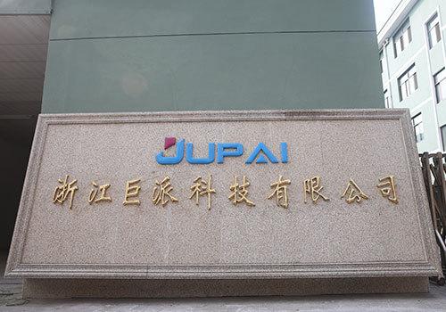 浙江巨派科技有限公司