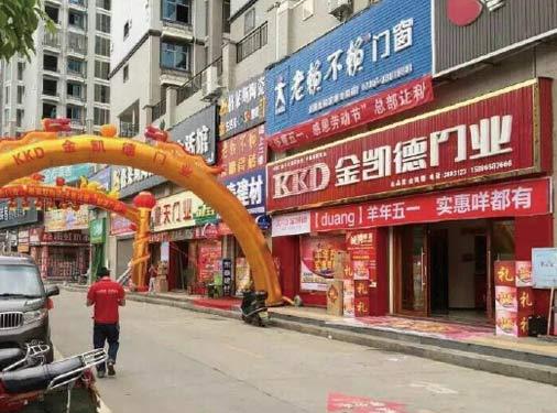 湖南宜章旗艦店