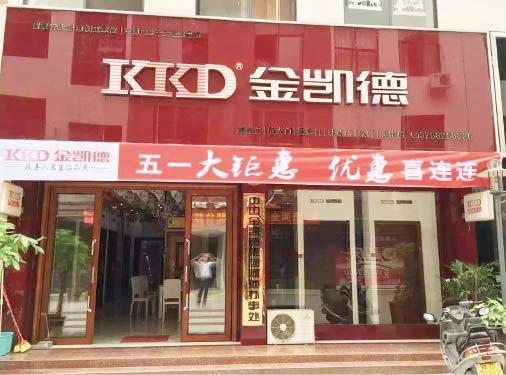 广西河池旗舰店