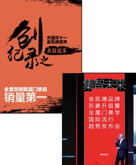 浙江万博manbext体育智能家居有限公司