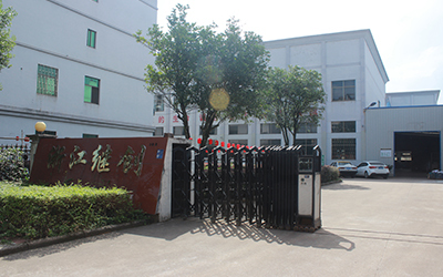 Zhejiang Jichuang Industry And Trade Co.,Ltd.