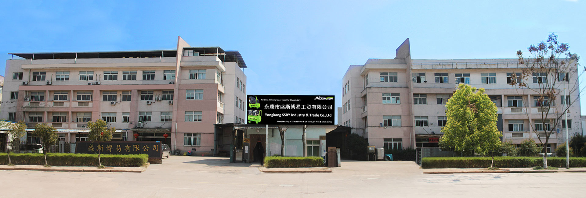 Yongkang SSBY Industry & Trade Co.,Ltd
