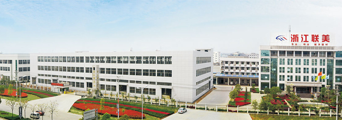 Zhejiang Lianmei Industrial Co. Ltd