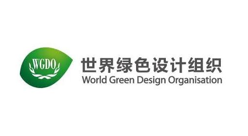 世界綠色設計組織