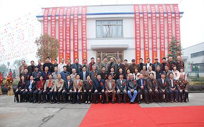 2006年神雕銅文化博物館開館