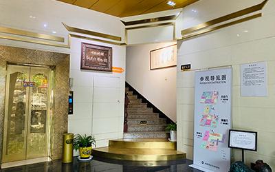 神雕銅文化博物館