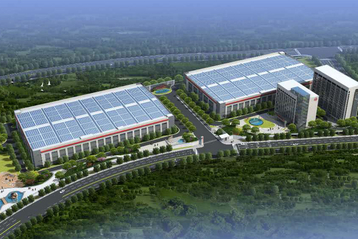 TIANXI HOLDING GROUP CO.,LTD