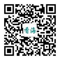 永康市香海衡器厂