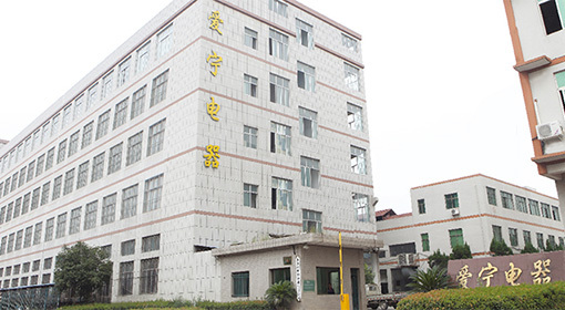 YongKang Aining Electric Appliance Co,.Ltd