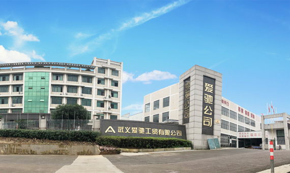Wuyi Aichi Industry & Trade Co.,Ltd