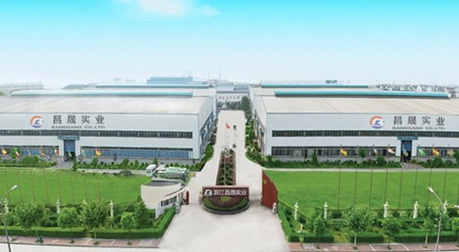 Zhejiang Changsun Industry Co.,Ltd