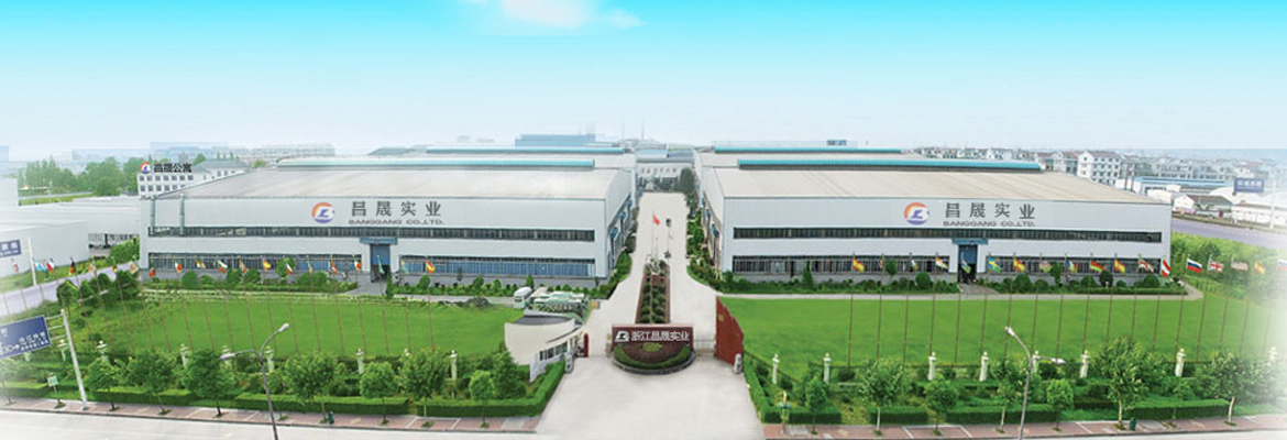 Zhejiang Changsun Industry Co., Ltd.