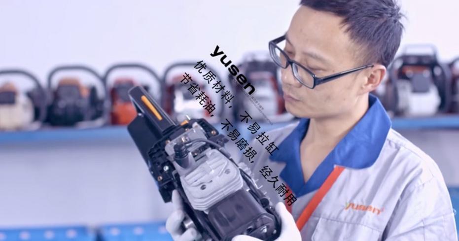 宇森品牌故事