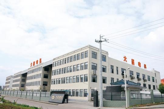 Zhejiang Dachao Industry and Trade Co., Ltd