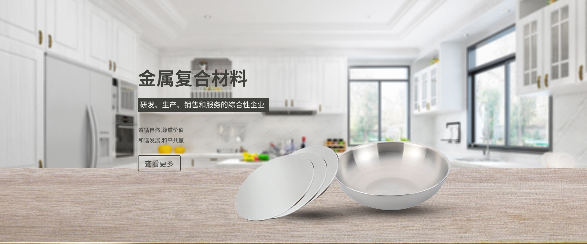 浙江愛博復合材料有限公司