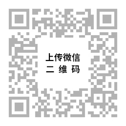 Jinhua Citrinnova Technology Co.,ltd.