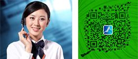 武义鑫立德安防科技有限公司