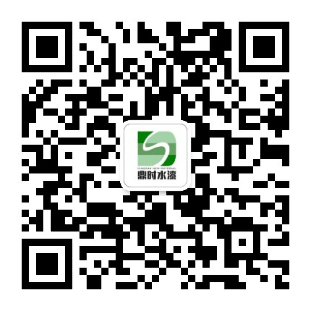 杭州鼎时新材料研究院有限公司