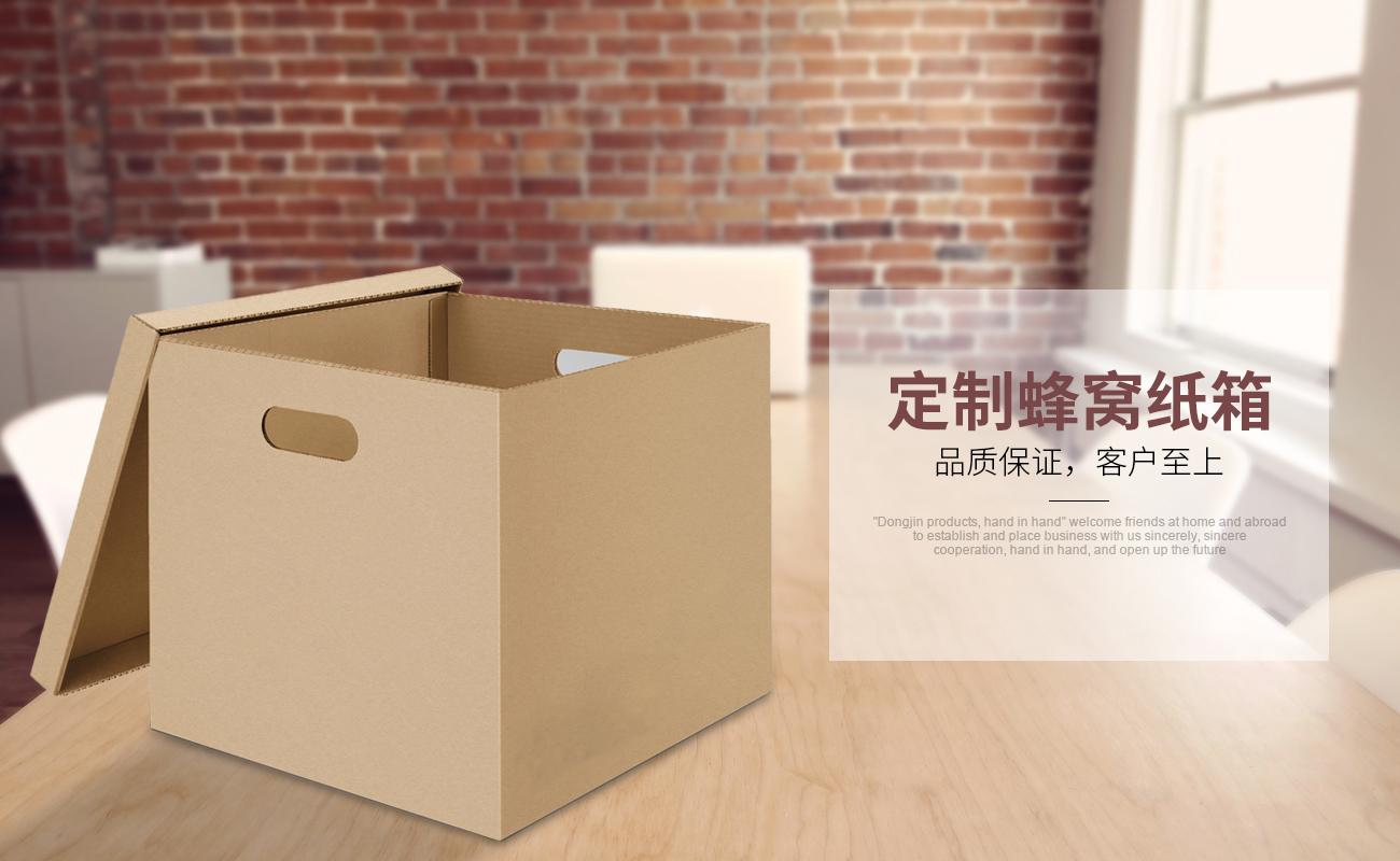万博体育app苹果纸箱