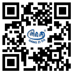 ZHEJIANG GANGZIDA INDUSTRY & TRADE CO., LTD.