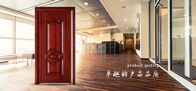 四川AG娱乐平台門業有限公司