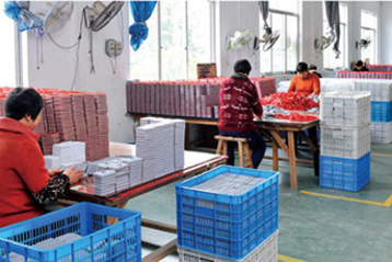 WUYI HENGRUI STATIONERY FACTORY