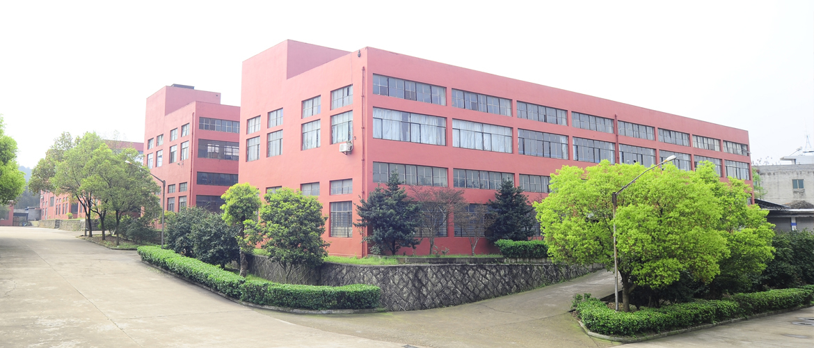 Zhejiang Hengfeng Electric Group Co., Ltd.