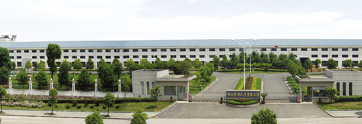 Zhejiang Hongli (A/LIST) Tools Co.,Ltd.