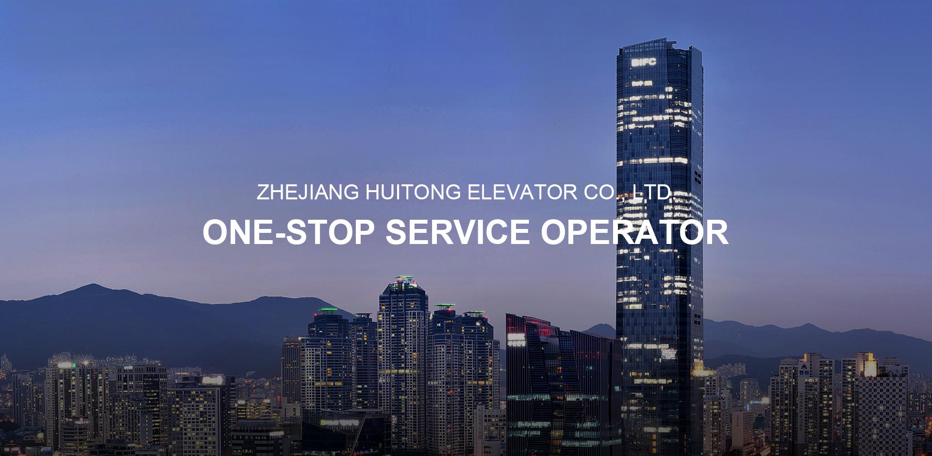 Zhejiang Huitong Elevator Co., Ltd.