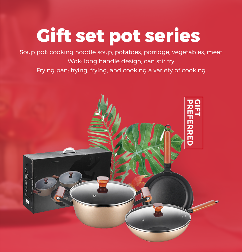 Gift Set Pot Series