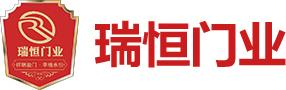 永康市华健工贸有限公司(瑞恒)