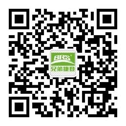 捷登户外用品有限公司