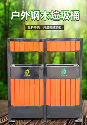 鋼木垃圾桶系列