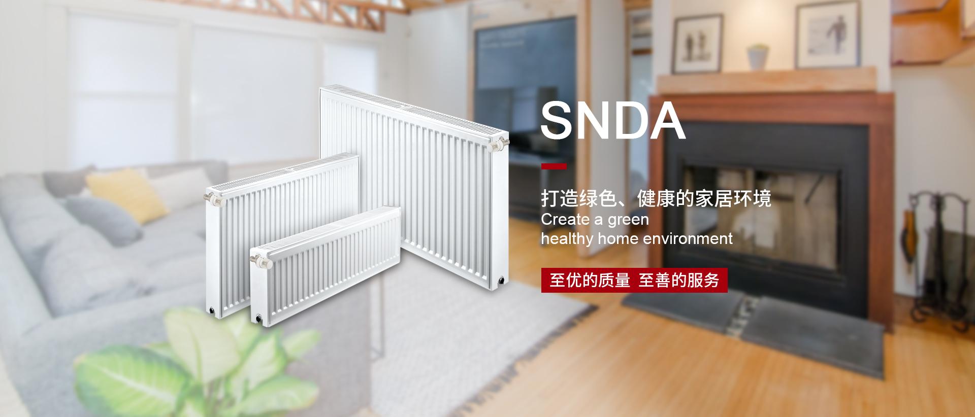 意大利SNDA(中国)生产运营中心