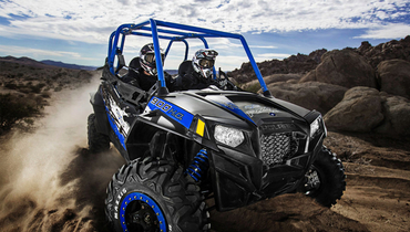 ELECTRIC ATV