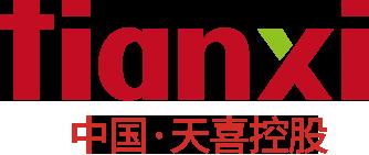 中国·天喜控股集团有限公司