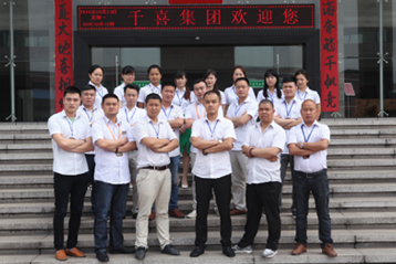 Zhejiang Qianxi Vehicle Co.,Ltd.