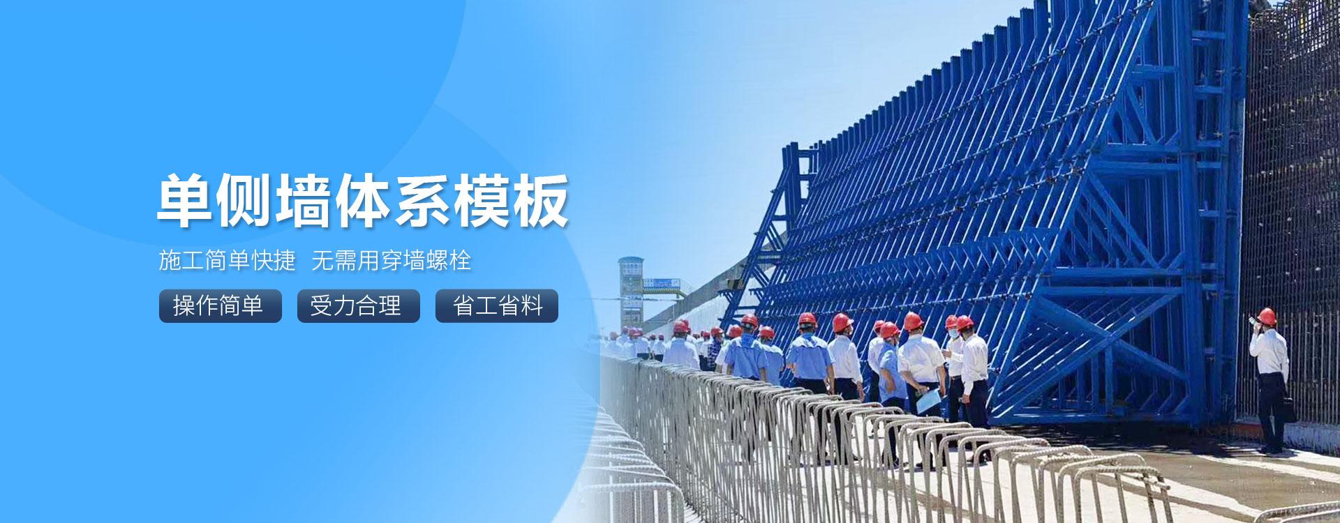 安徽晟建亚虎app官方下载有限公司