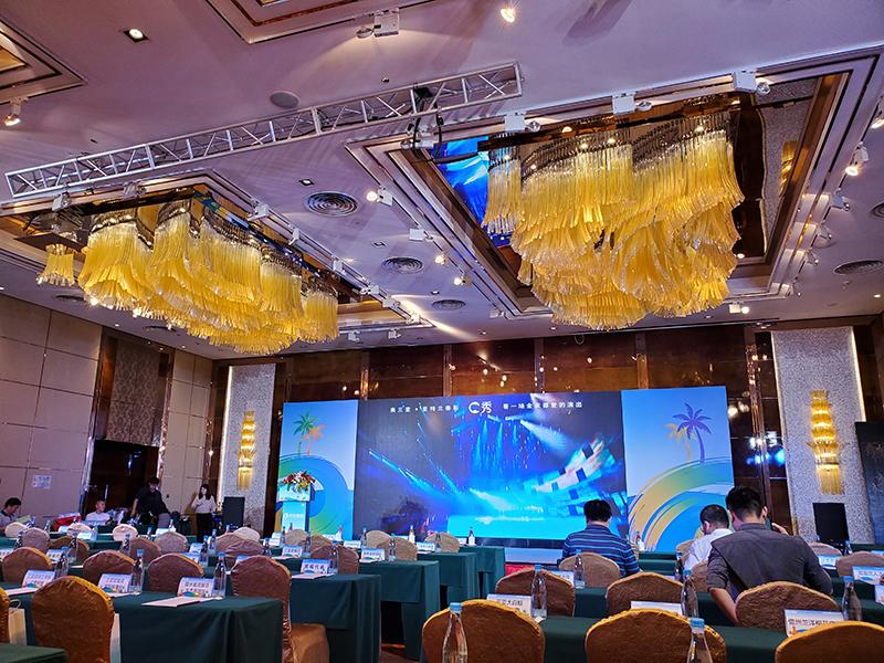 三亞科技投資集團有限公司