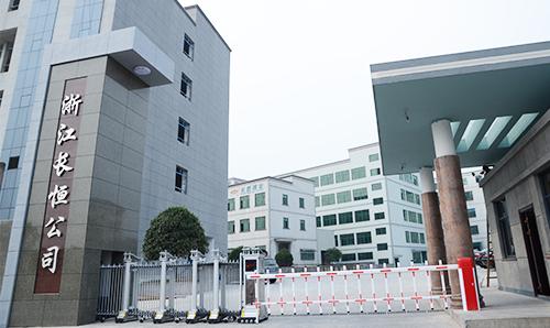 Zhejiang Changheng Tools Co.,Ltd.