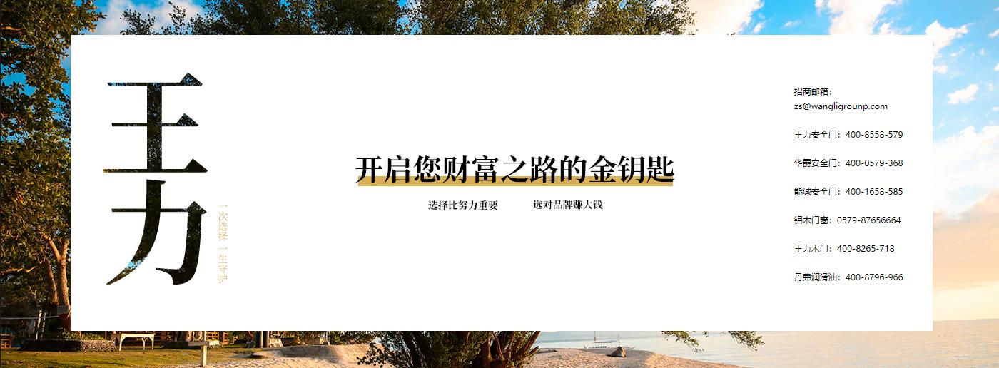 中国威尼斯人81818官方网站-vns86com威尼斯城威尼斯人81818官方网站
