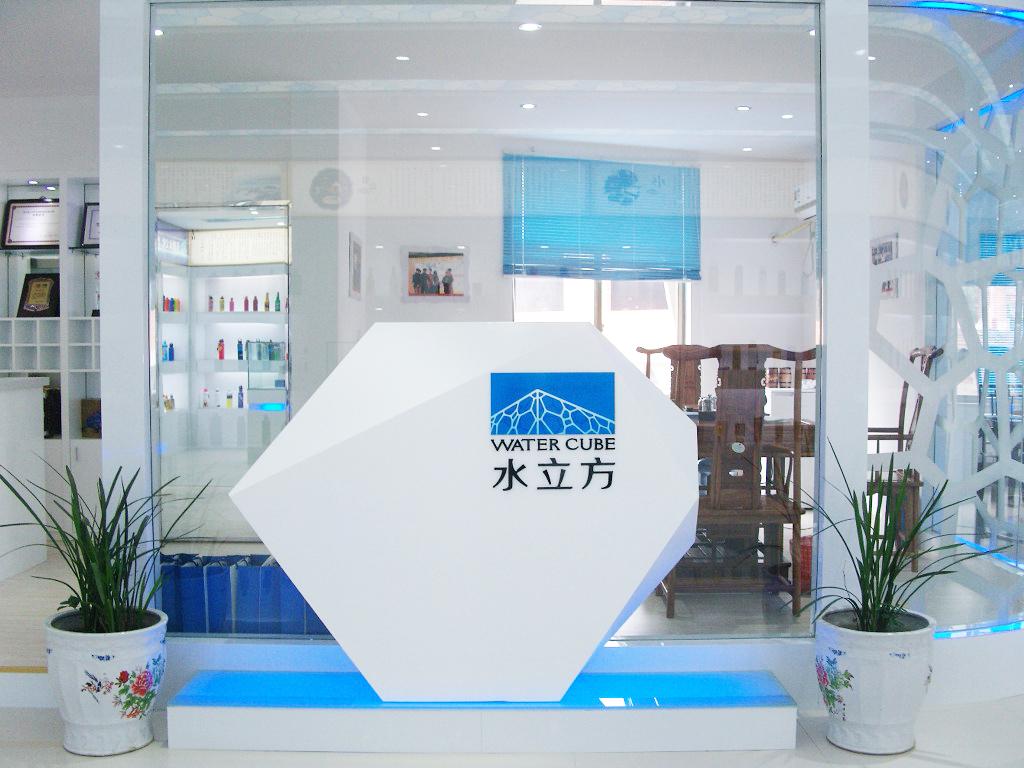 永康市新艺工贸秒速赛车官网