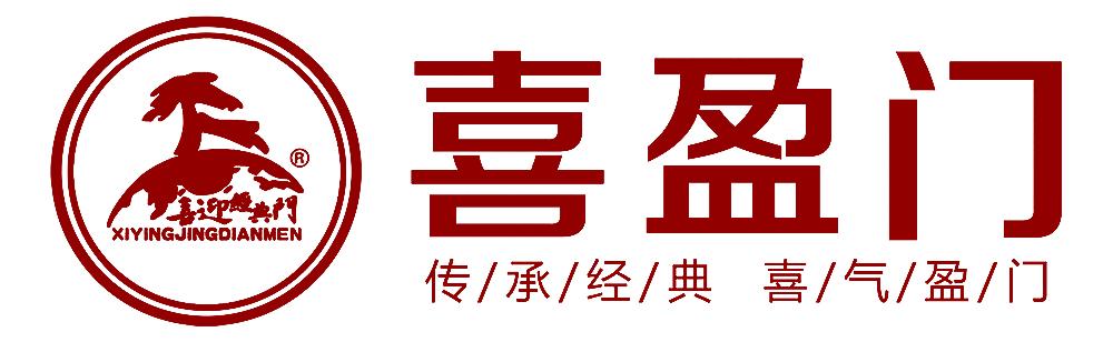 永康市喜盈门门业有限公司