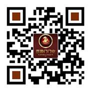 永康市龙8国际娱乐唯一官方网站门业有限公司