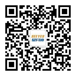 浙江衢州星月神電動車有限公司