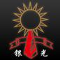 Zhejiang Yinguang Reflective Material Manufacturing Co., Ltd.