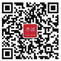 Zhejiang Chicheng Industry & Trade Co., LTD