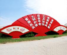 党建红旗雕塑